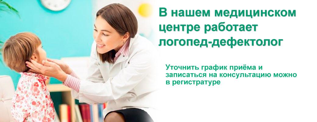Апатиты детская поликлиника участки