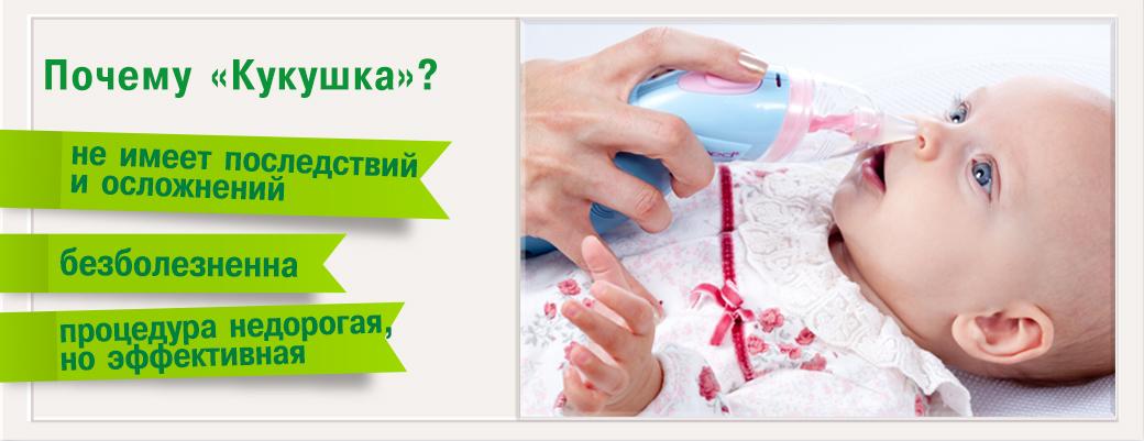 Детская поликлиника петропавловск камчатский вызов врача на дом